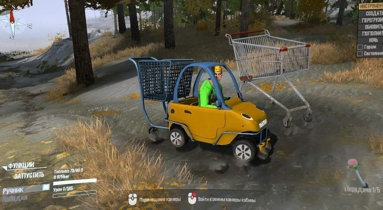 Spintires:Mudrunner - Elite Transport V11.03.20