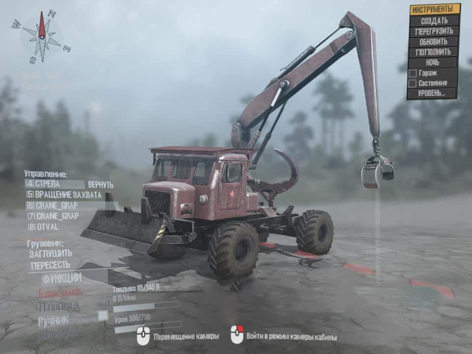 Spintires:Mudrunner - TT-4 Wheel V1