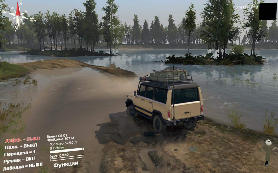 Spintires - Realistic Picture + No Blur V0.1