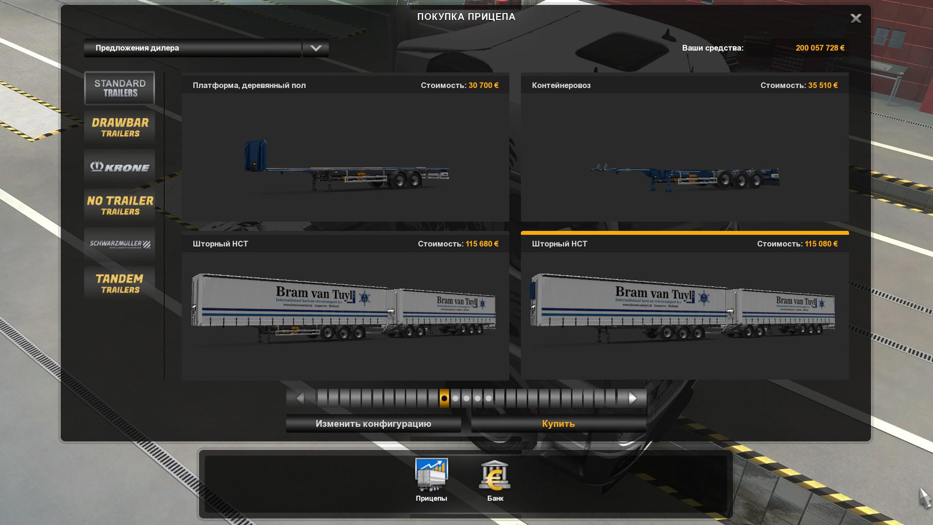 ETS2 - Unlocked Double Trailers (1.40.x)