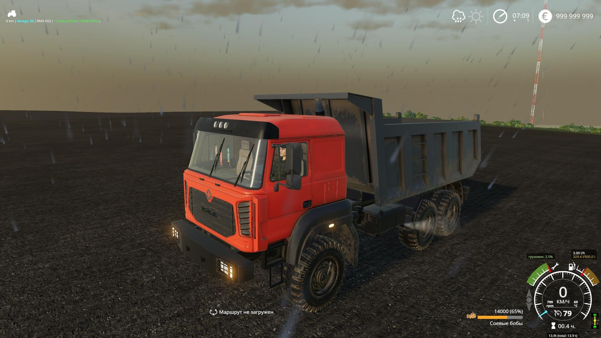 FS19 - Ural 6370k Truck V1.0