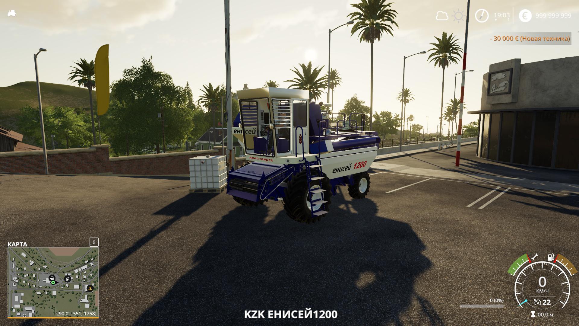 FS19 - Enisei 1200 Harvester