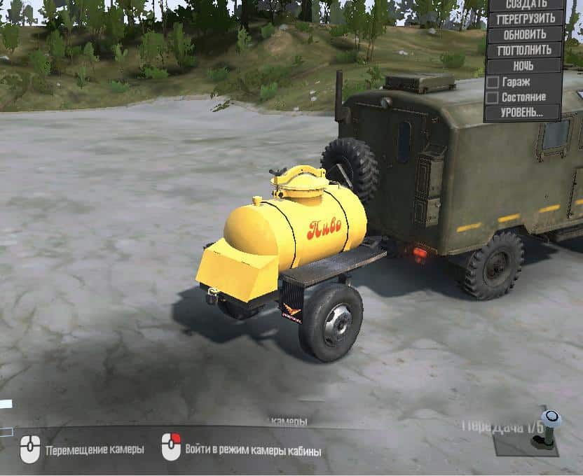 Spintires:Mudrunner - Beer Barrel Trailer V01