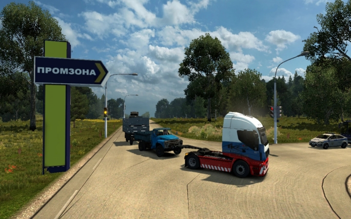 ETS2 - Fix Industrial Zone V10.0 (1.40.x)