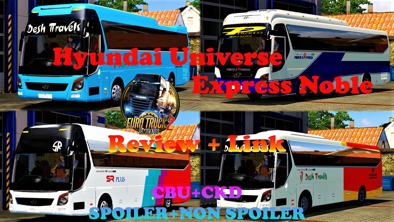ETS2 - Hyundai Universe Express Noble (1.31 - 1.35)