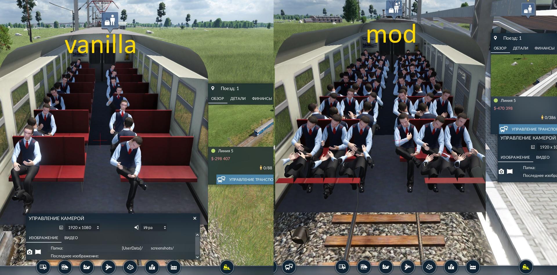 Transport Fever 2 - Capacity Passenger Using All Seats