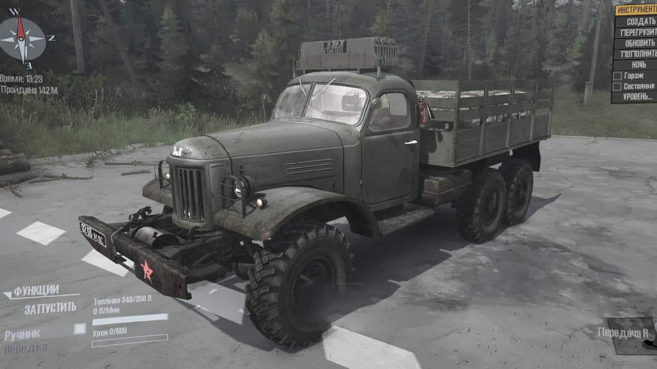 Spintires:Mudrunner - Zil 157 Truck V02.09.20
