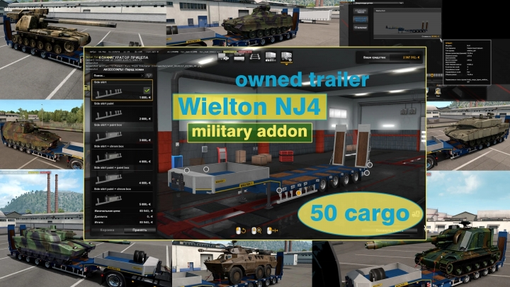 ETS2 - Military Addon for Ownable Trailer Wielton NJ4 V1.5.6 (1.41.x)