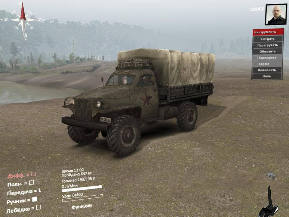 Spintires - 15 Gas-63 Sample 1944 Truck V1.0