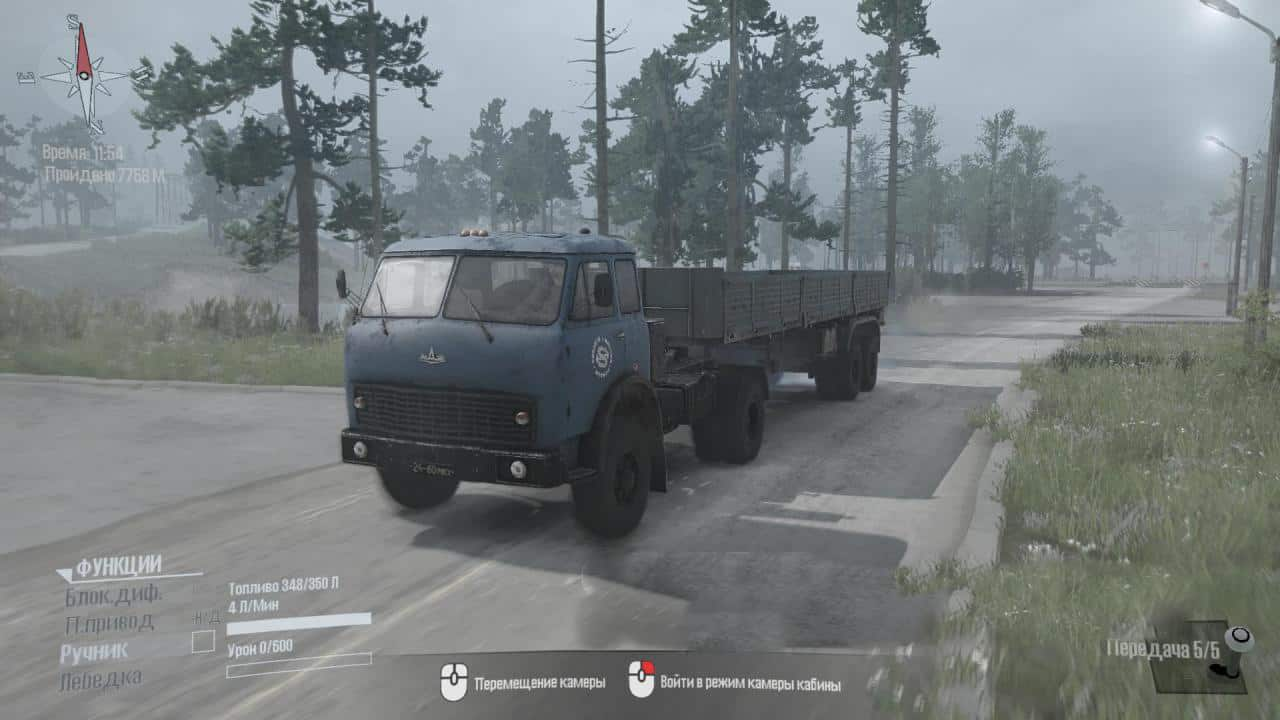 Spintires:Mudrunner - Sound Mod YaMZ 238 for Maz 5337 and Other Mazs V1.0