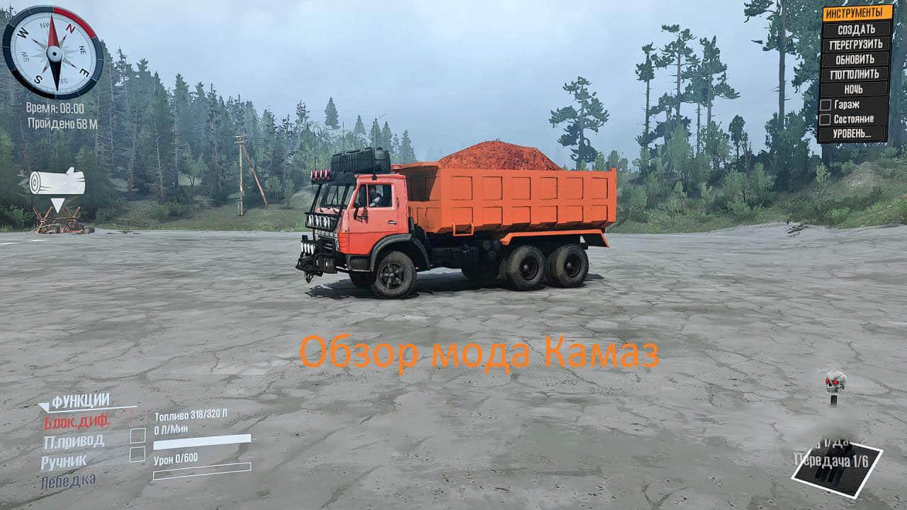 Spintires:Mudrunner - KamAZ-4310 Rusty Truck Version 4 Fin