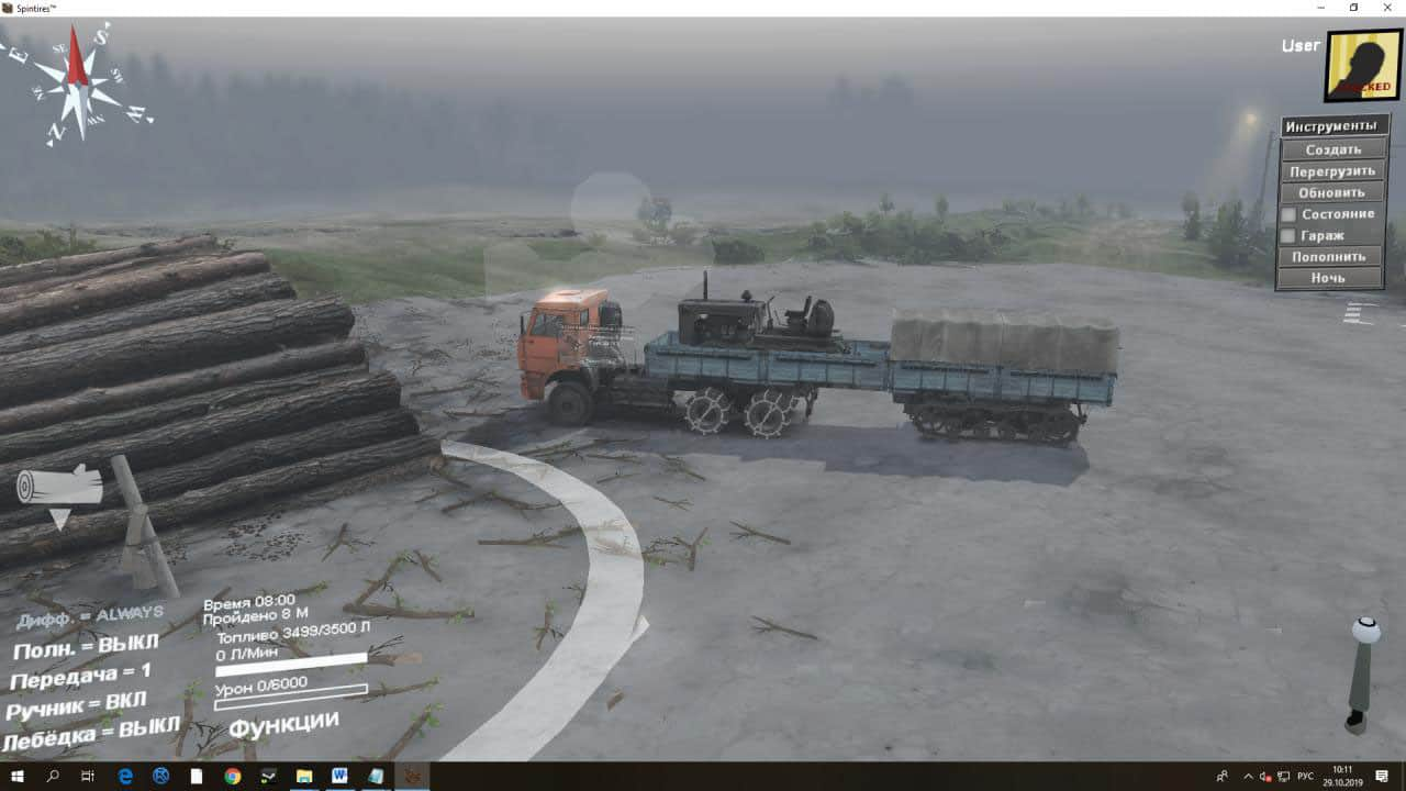 Spintires - Tracked Semi Trailer