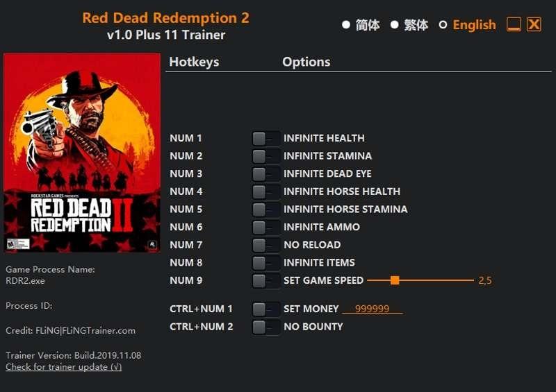 Red Dead Redemption 2 - Plus 11 Trainer V1.0
