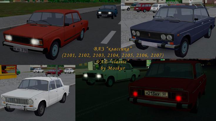 Omsi 2 – Vaz Cars for Traffic Mod