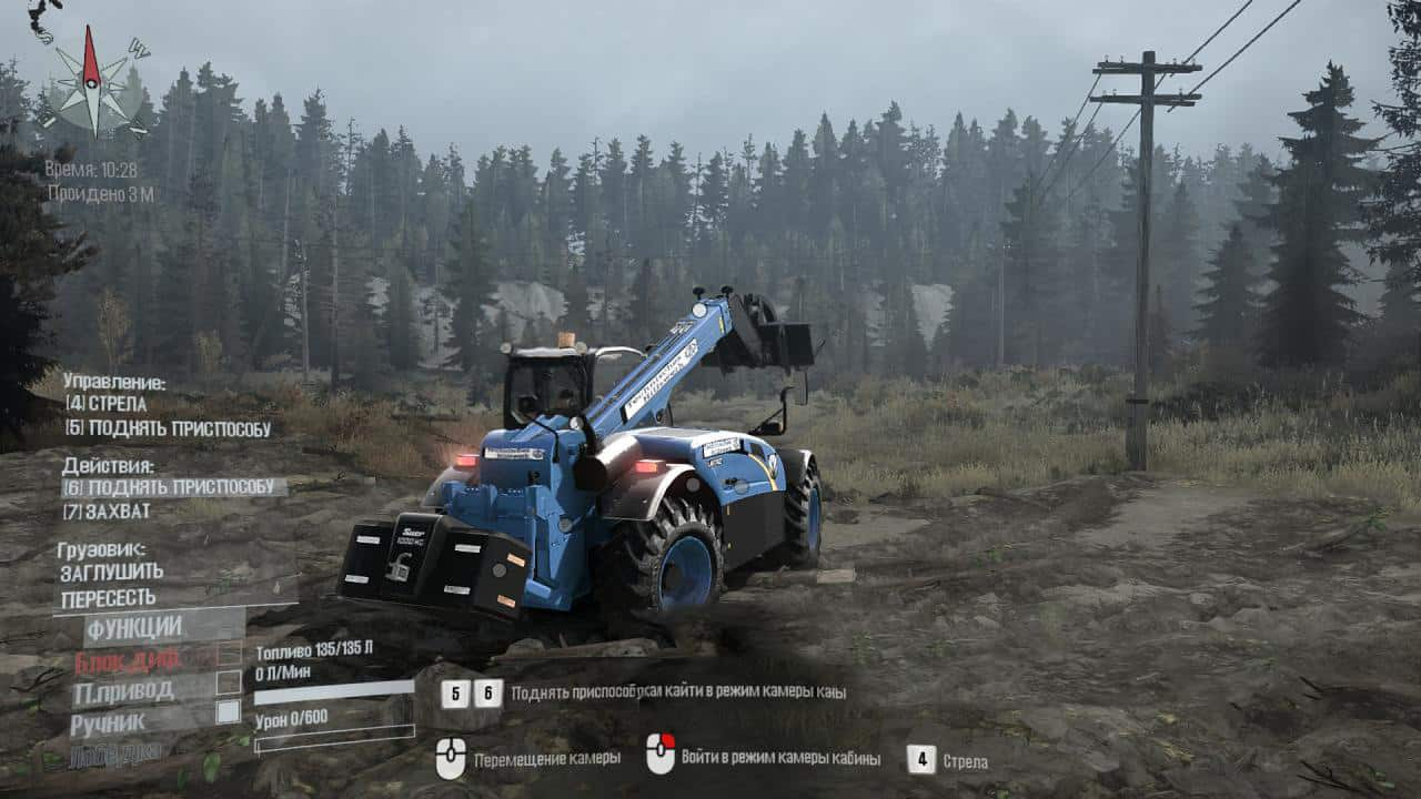 Spintires:Mudrunner - New Holland LM742 Beta Version (Test)