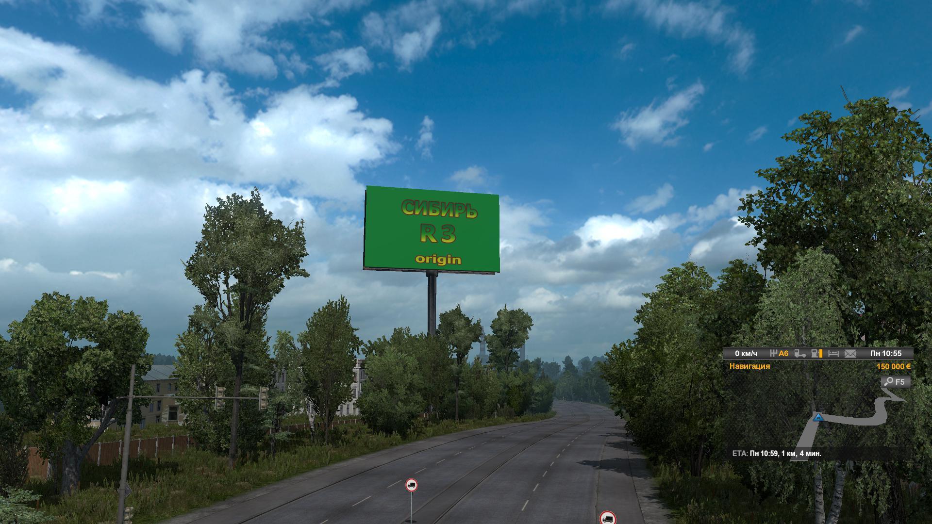 ETS2 - Harsh Russian Siberia DLC East Fix V1.0 (1.36.x)