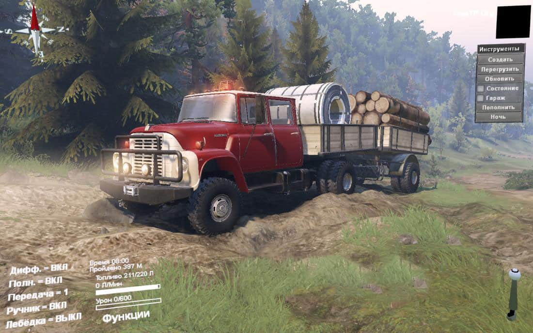 Spintires - Loadstar 1700 Truck Rework V1.1