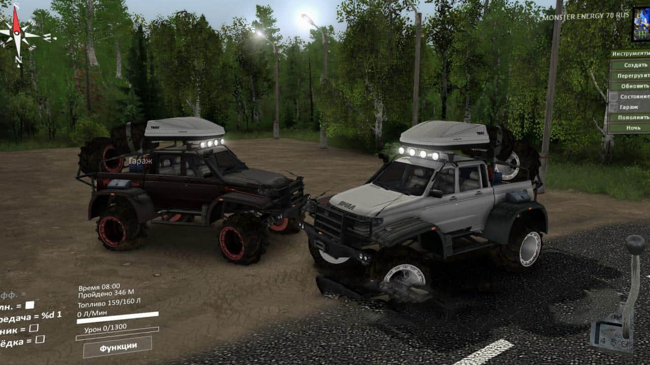 Spintires - Uaz Yamal All-Terrain Vehicle V1.1