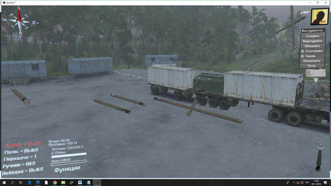 Spintires - Road Train V2