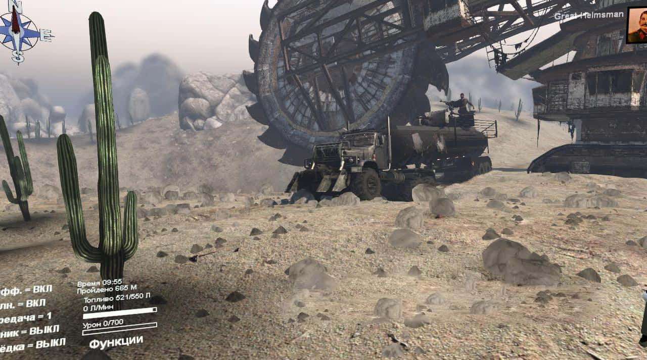 Spintires - Cactus V1.0