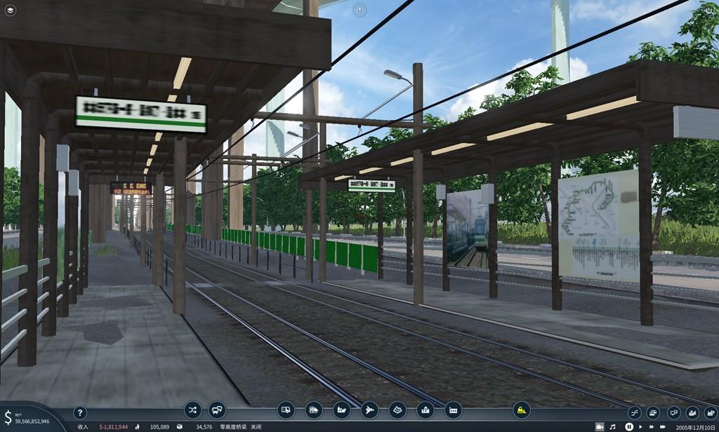 Transport Fever 2 - New Streetcar System