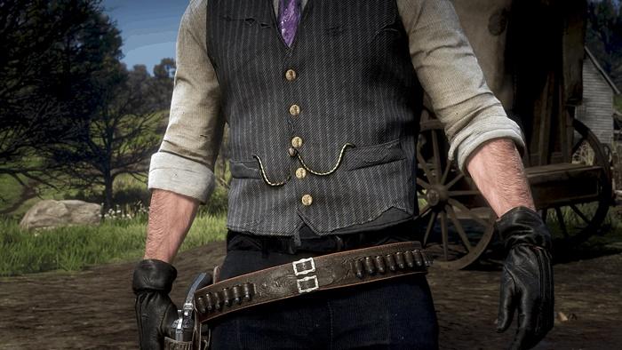 RDR2 - Antique Vest Chain