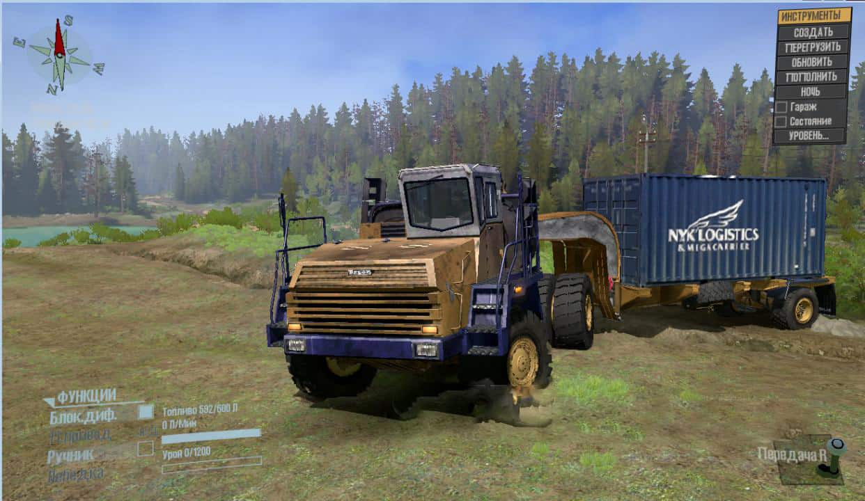 Spintires Mudrunner - Belaz 7540 Truck V02