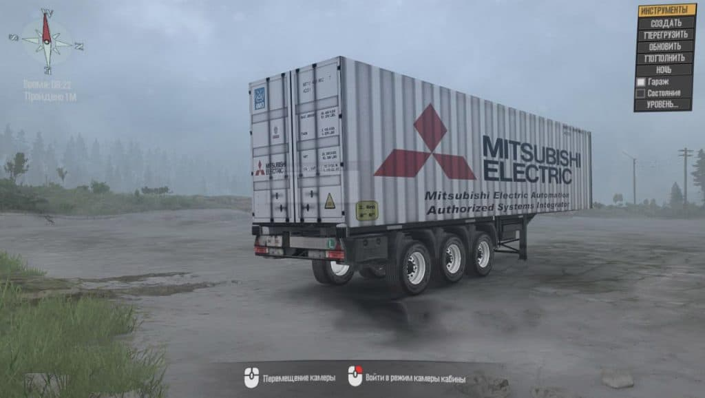 Spintires:Mudrunner - Semi Trailer Mitsubishi Container Ship V1.0