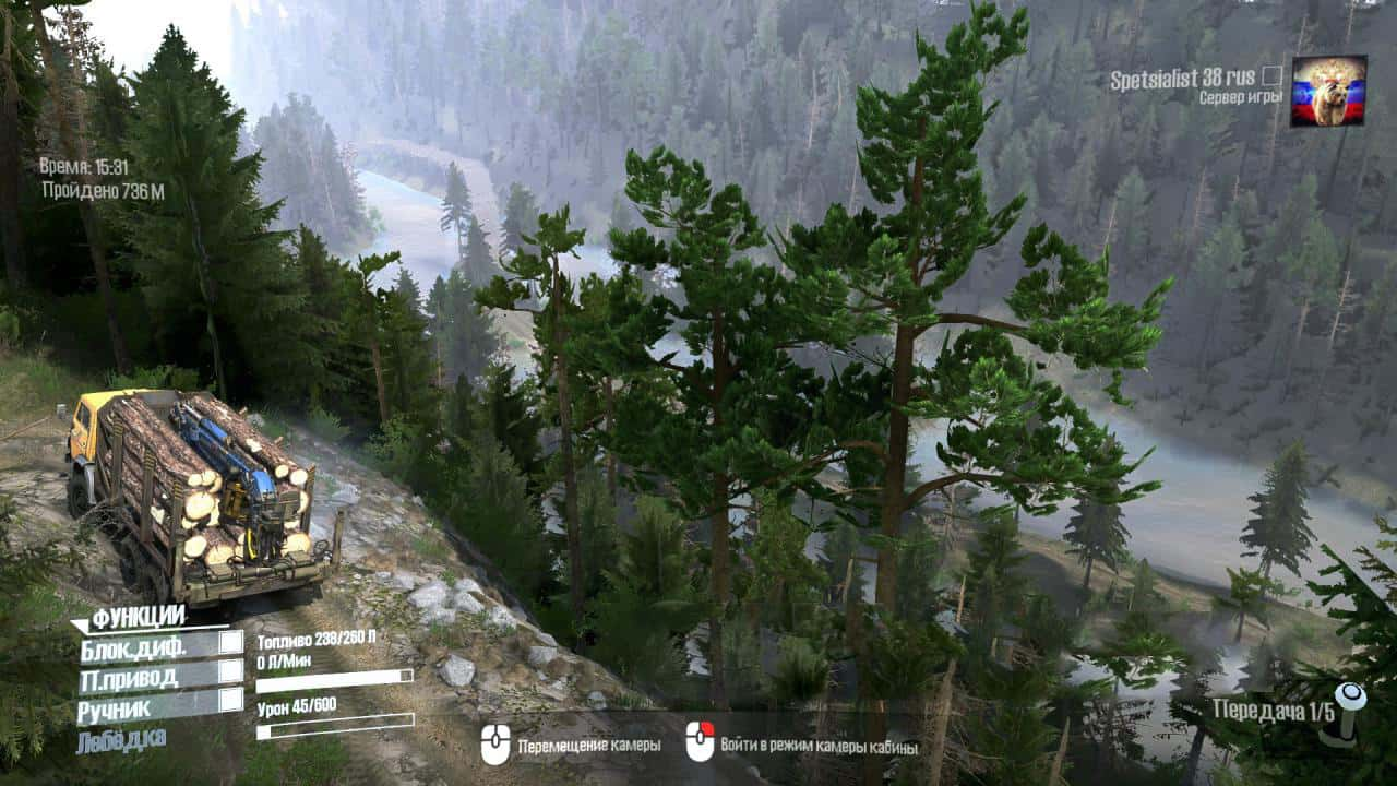 Spintires:Mudrunner - Forgotten Taiga 3 Map (Hard) V2.0