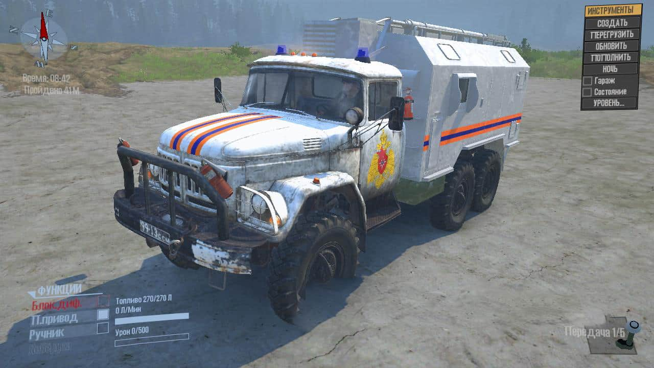 "Spintires:Mudrunner - ZiL-131 ""Emercom of Russia"" Truck V1.0"