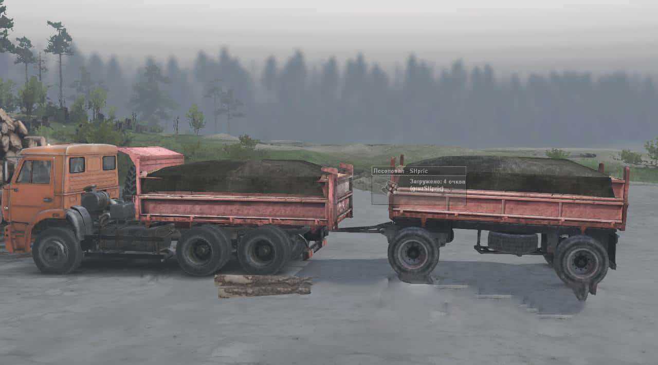 Spintires - Collective Farmer – Grain Truck with Trailer Series V1.0