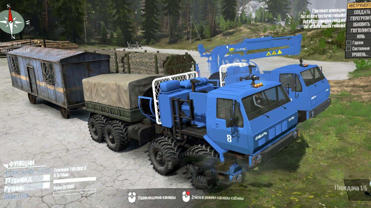 Spintires:Mudrunner - Kraz SiBiR Truck V0.1