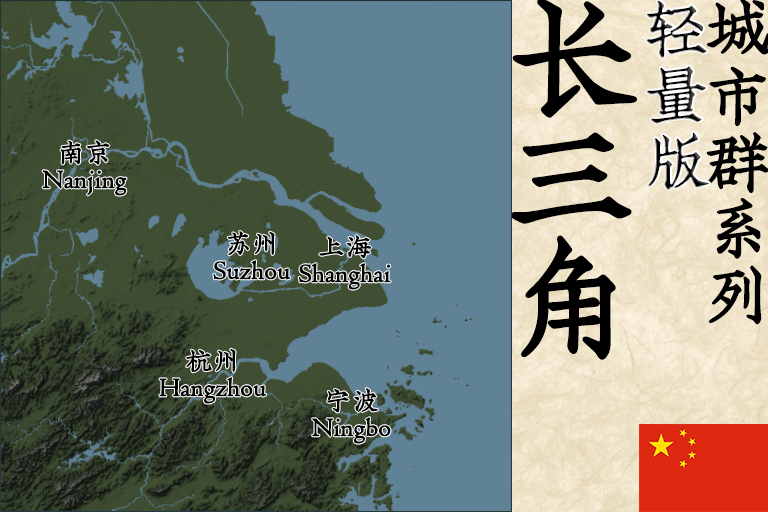 Transport Fever 2 - Yangtze River Delta China Map