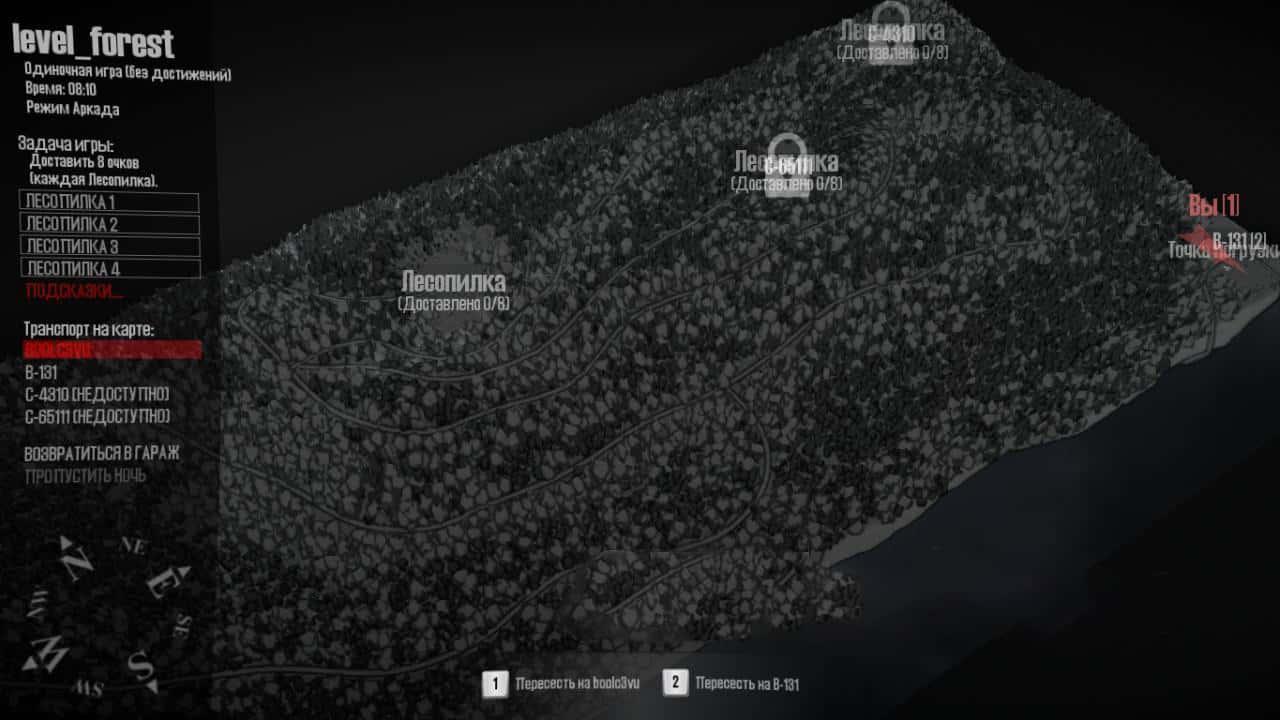 Spintires:Mudrunner - Forest Map V1.0