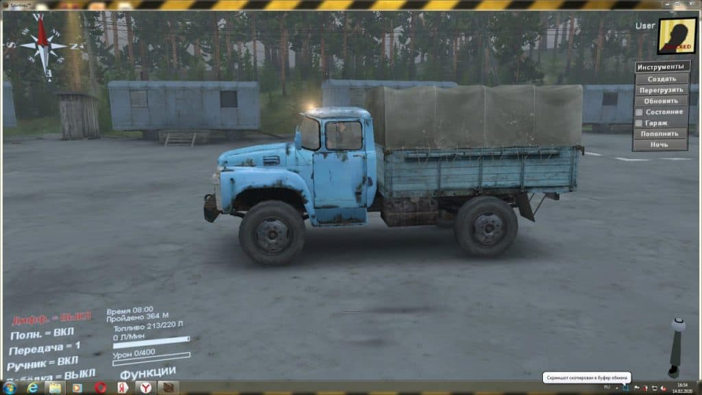 Spintires - ZIL-130 4x4 (Almost Default) V1