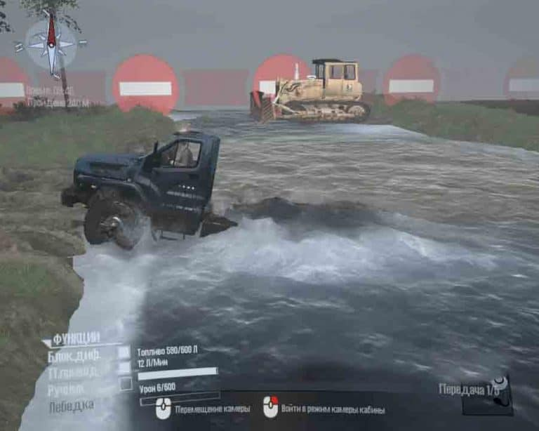 Spintires:Mudrunner - Maz Map V3.0