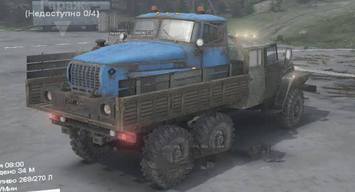 Spintires - Wheels for The Urals + Mods