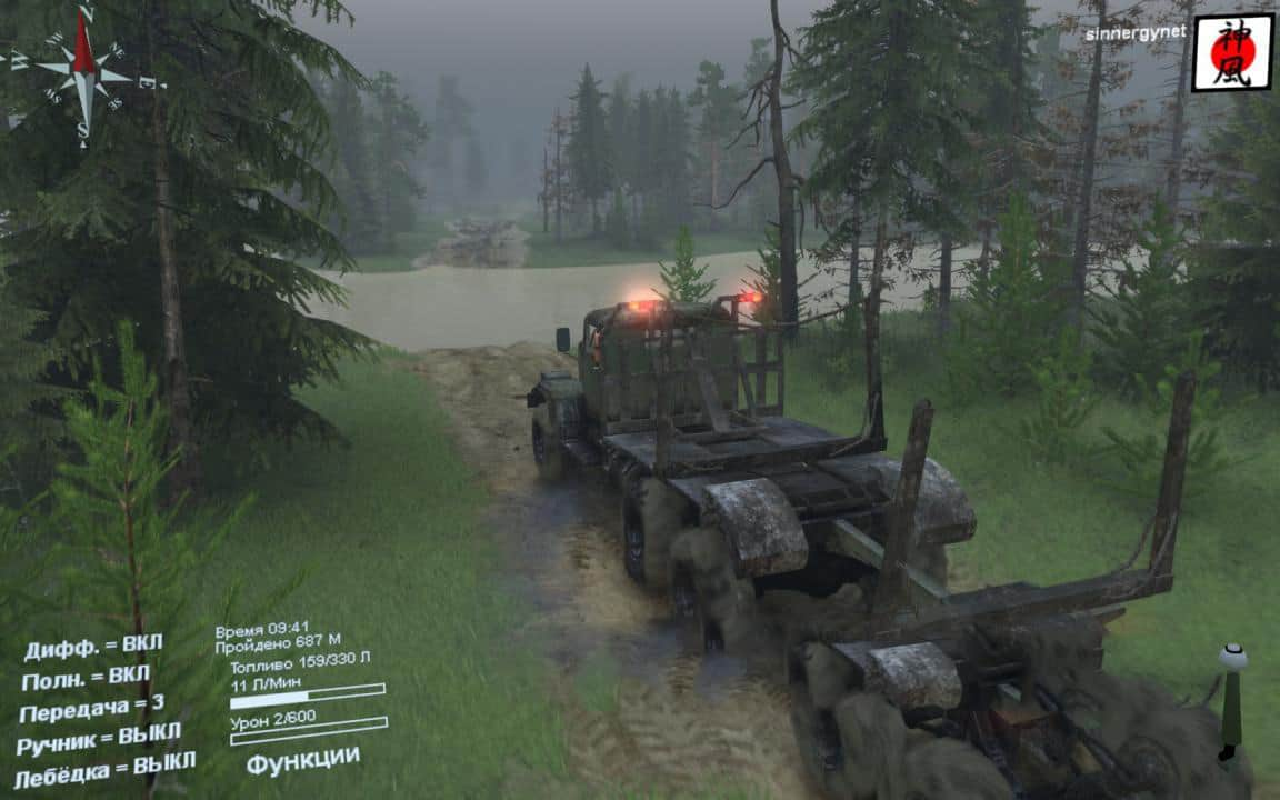 Spintires - Islet of Loading Map V1.0