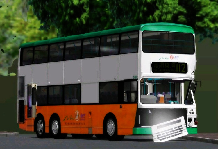 Omsi 2 – Dennis Condor 11M Bus