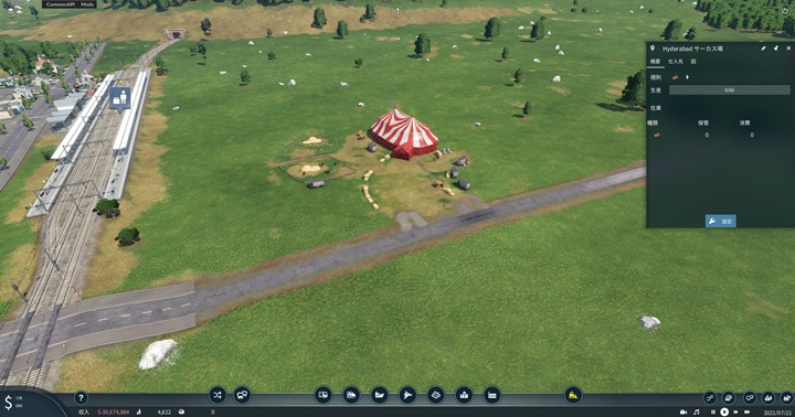 Transport Fever 2 - Circus Field