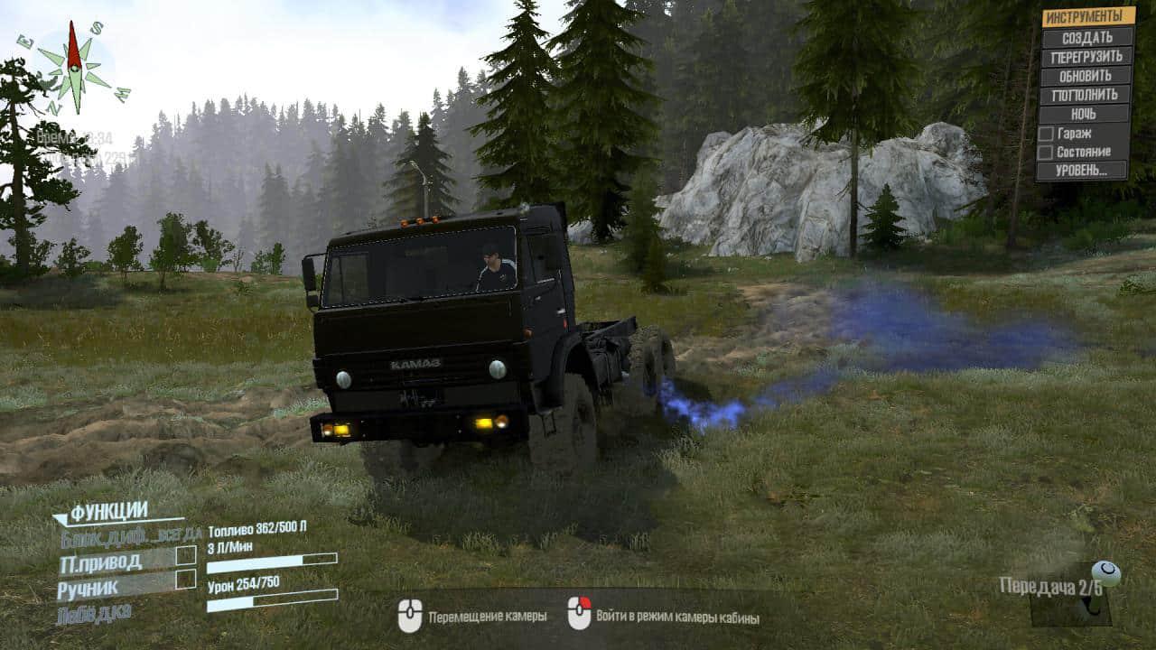 Spintires:Mudrunner - New Exhaust V1.0