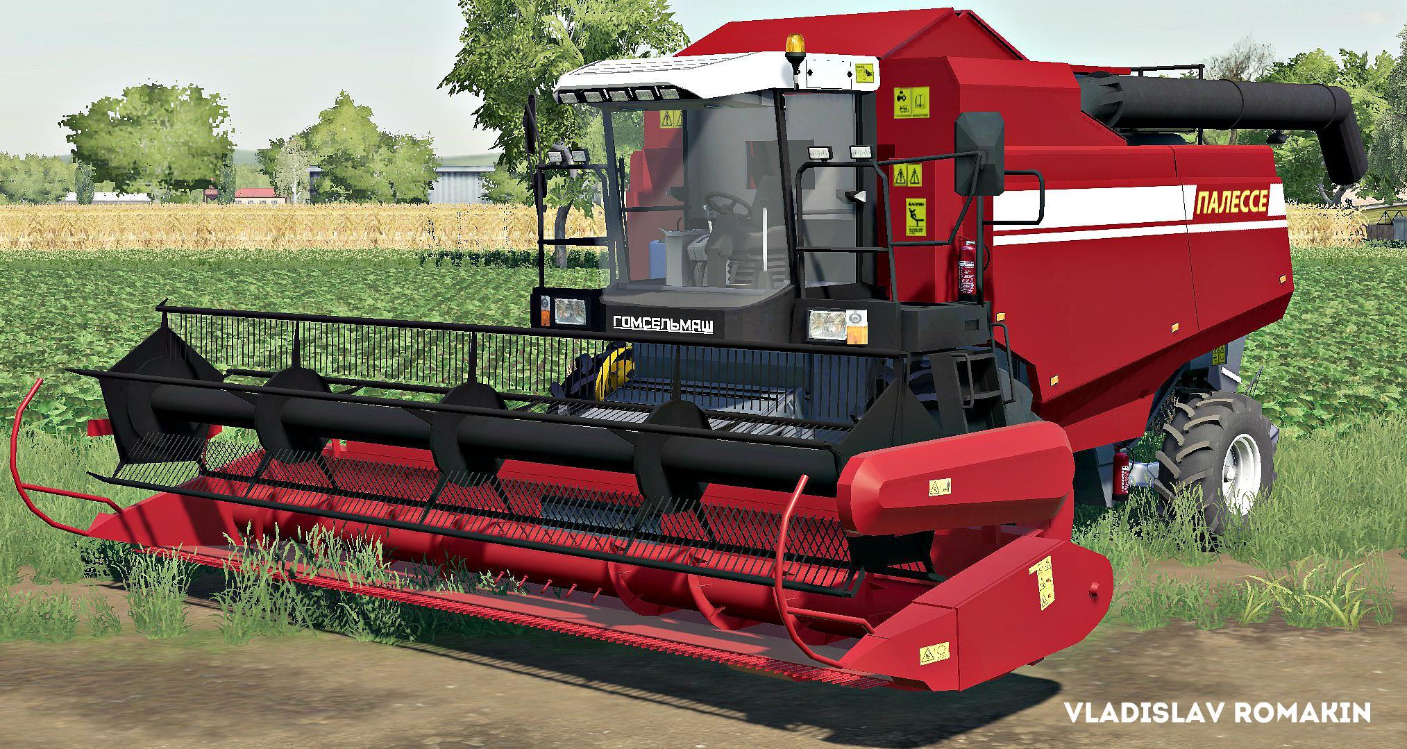 FS19 - Gomselmash Palesse GS12 Harvester V1.0.0.1