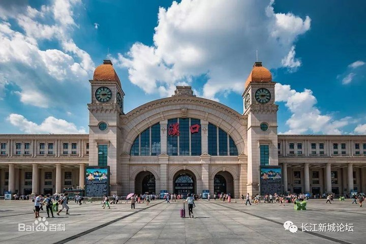 Transport Fever 2 - Hankou Railway Station