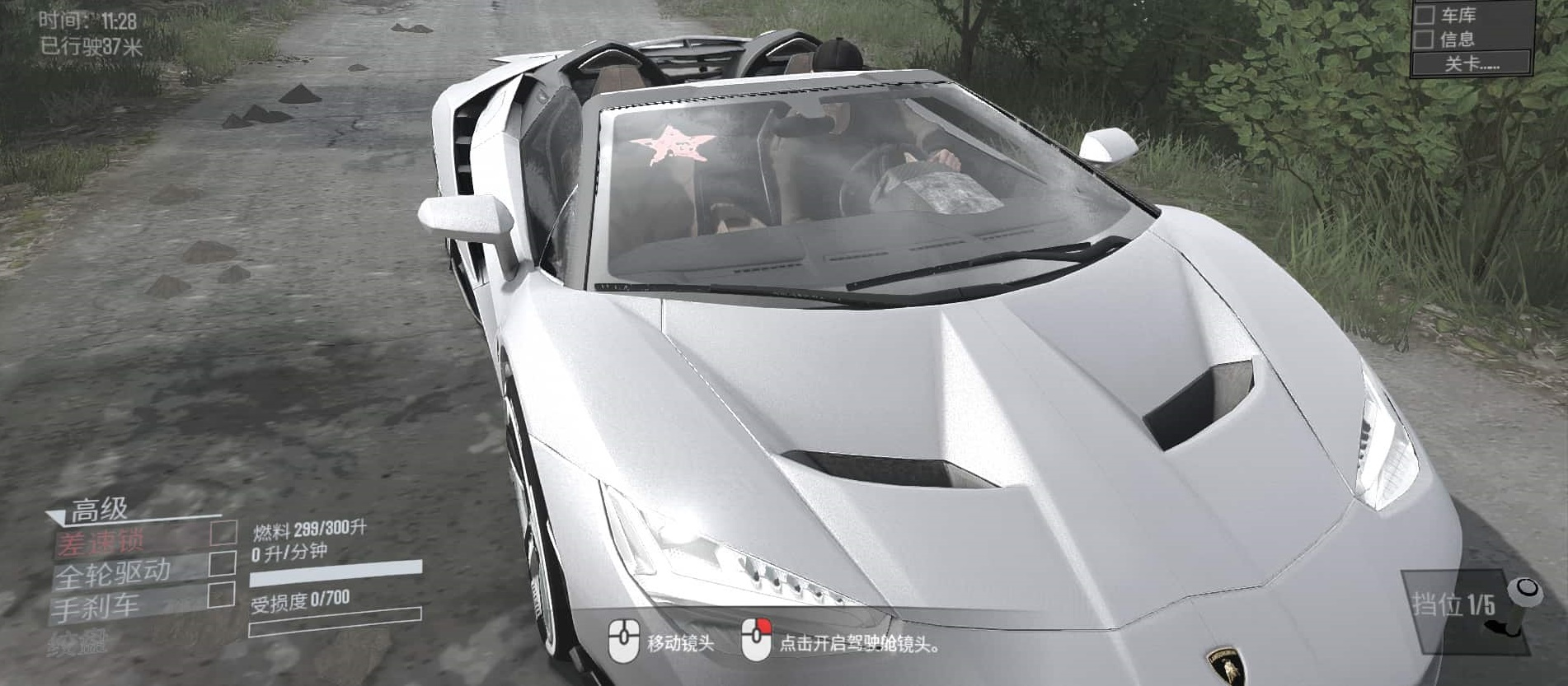 Spintires:Mudrunner - Lamborghini Centenario Mod