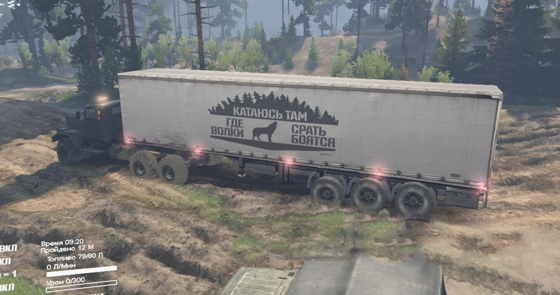 """Spintires - Textures """"Correct Labels"""" V1.0.0"""