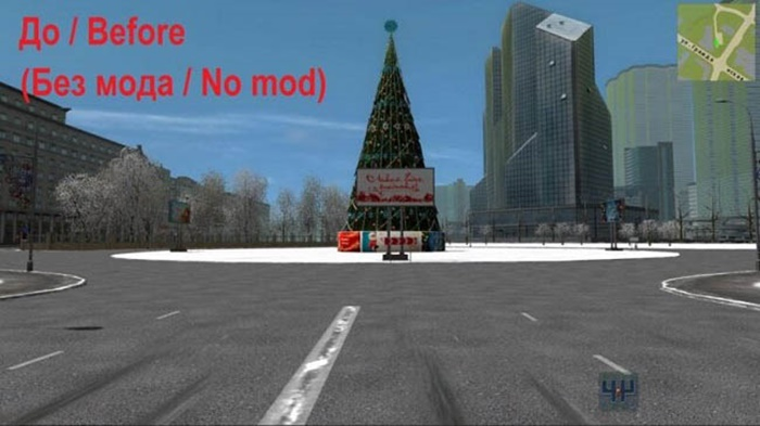 City Car Driving 1.5.9 – New Winter Textures (Winter Atmosphere)