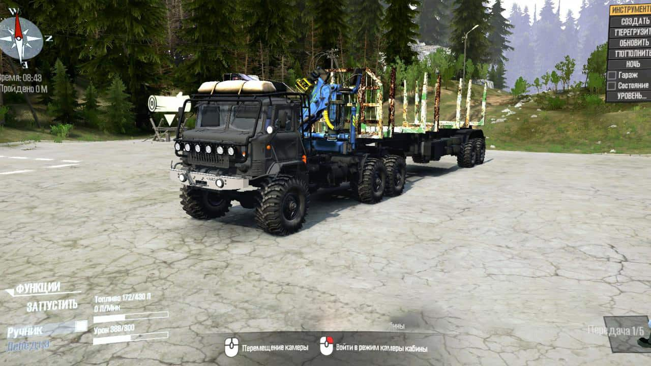 Spintires:Mudrunner - Kama Gazik Truck V0.1