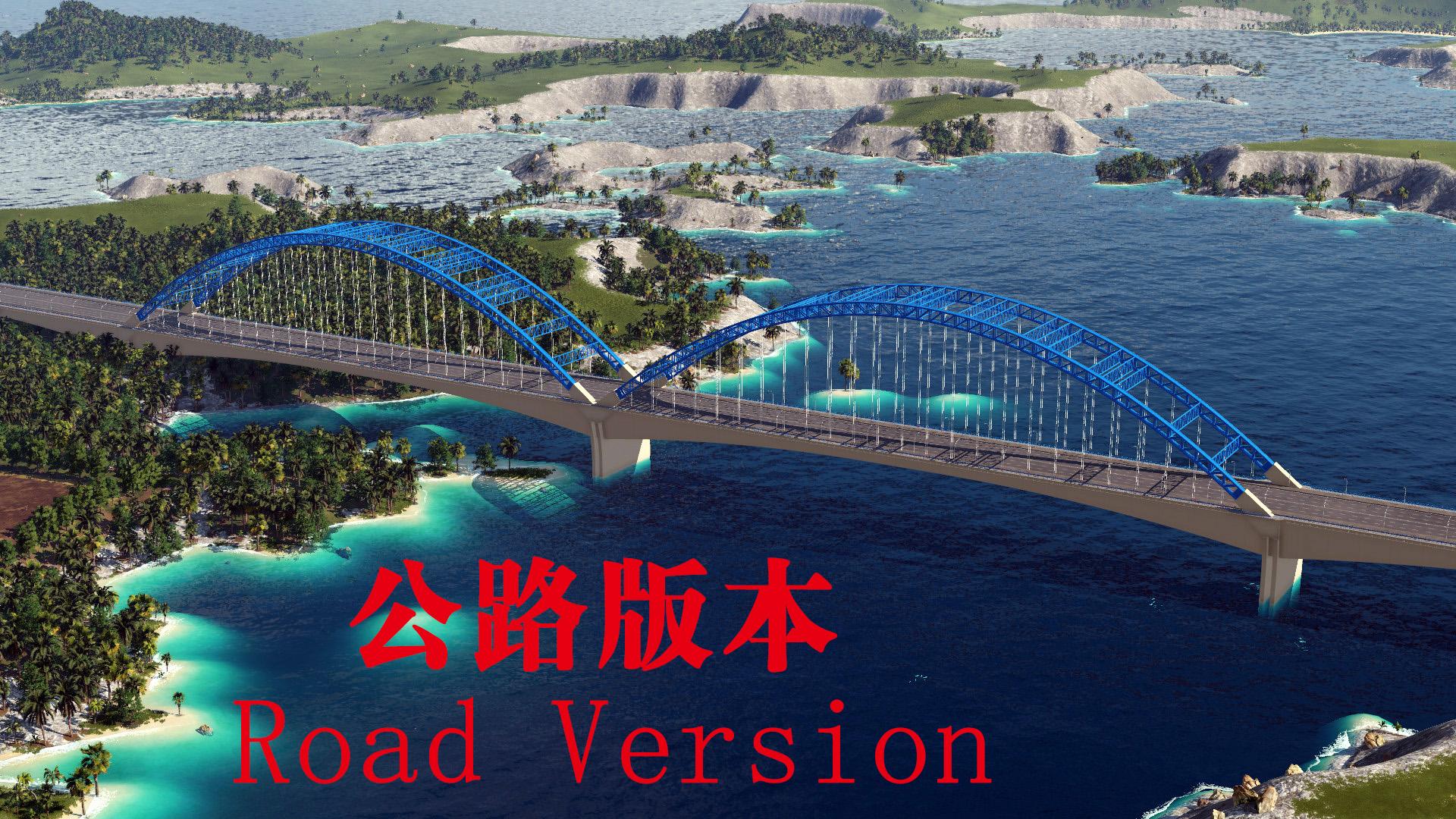 Transport Fever 2 - Yichang Yangtze River Bridge on Yichang-Wanzhou Railway