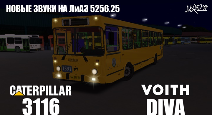 Omsi 2 – Liaz 5256.25 New Sounds Mod