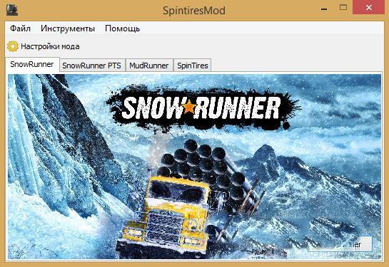 SnowRunner - SpintiresMod.exe V1.10.17